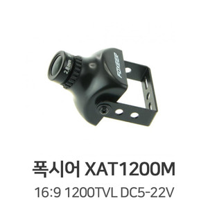 폭시어 XAT1200M 16:9 1200TVL DC5-22V Mini FPV Camera