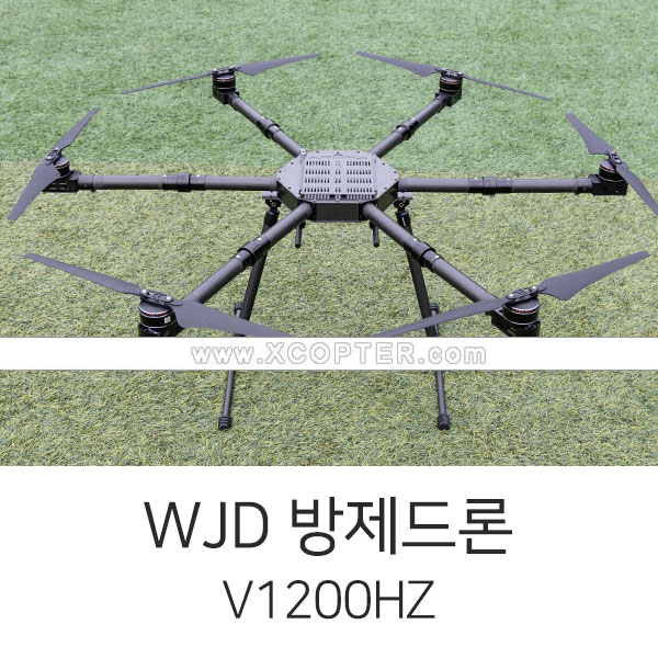 엑스캅터 - WJD V1200HZ 방제드론 Retractable LG Frame Basic Combo