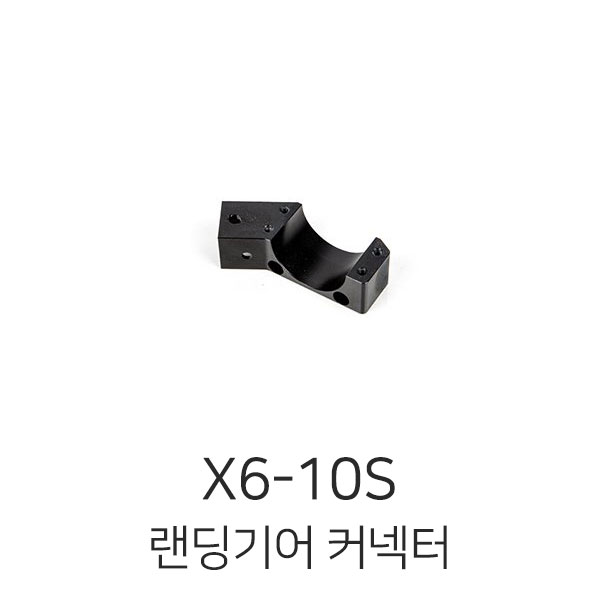 엑스캅터 - SHR 방제드론 X6-10S Landing Gear Connector (Right)