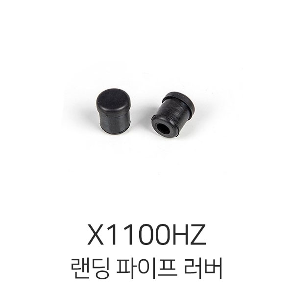 엑스캅터 - WJD 방제드론 X1100HZ OD18mm Pipe Rubber Stopper